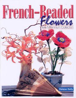 Frenchbeadedflowers